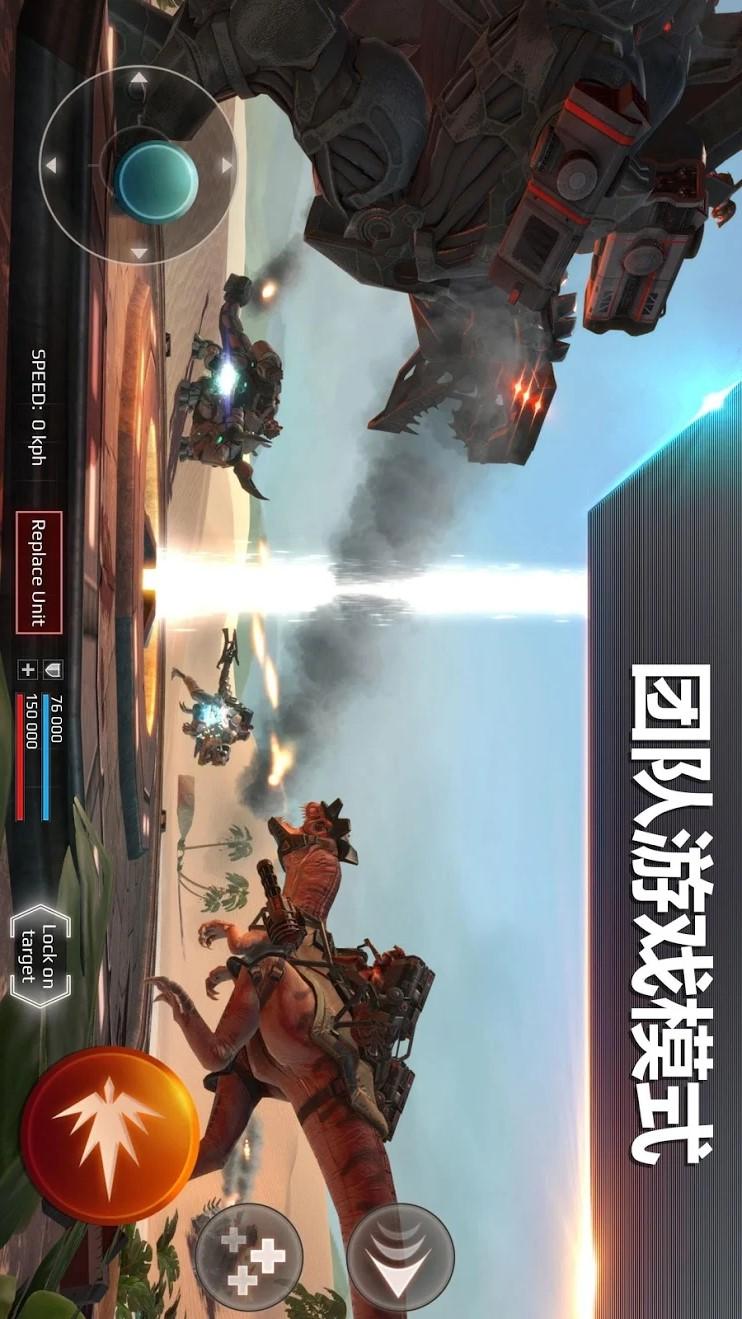 全金属怪物游戏截图