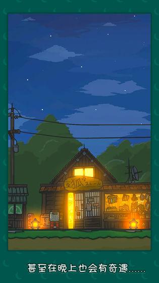 月兔历险记游戏截图