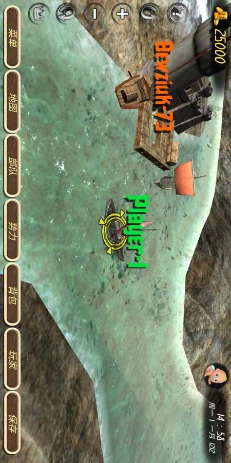 钢铁之躯2:新大陆游戏截图