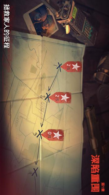 勇闯死人谷2游戏截图