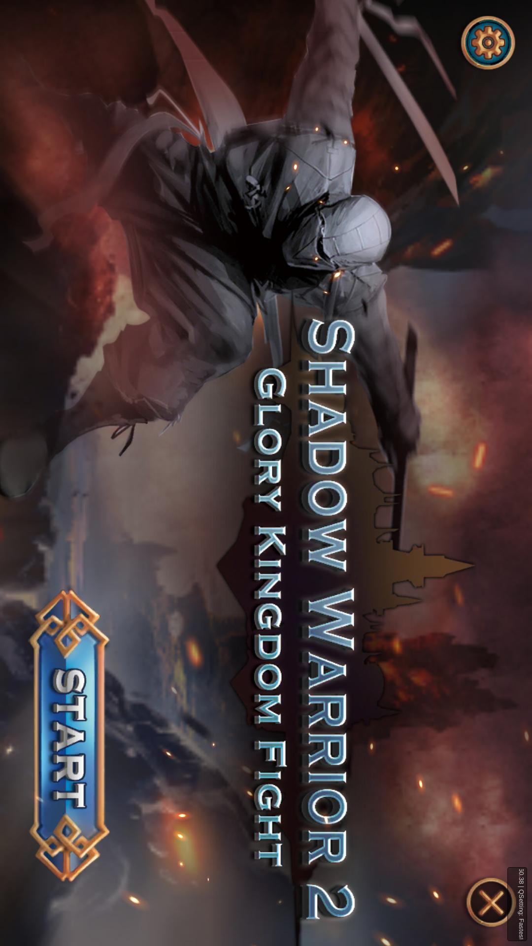 影子武士2:荣耀王国之战游戏截图