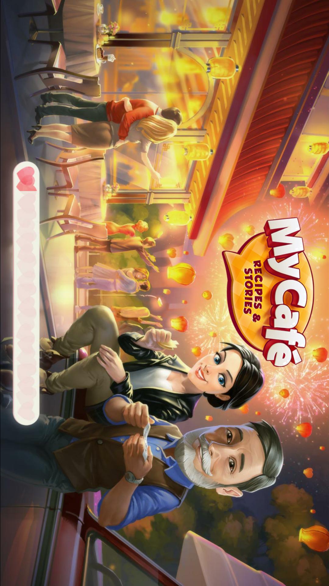 我的咖啡馆(内置菜单)游戏截图