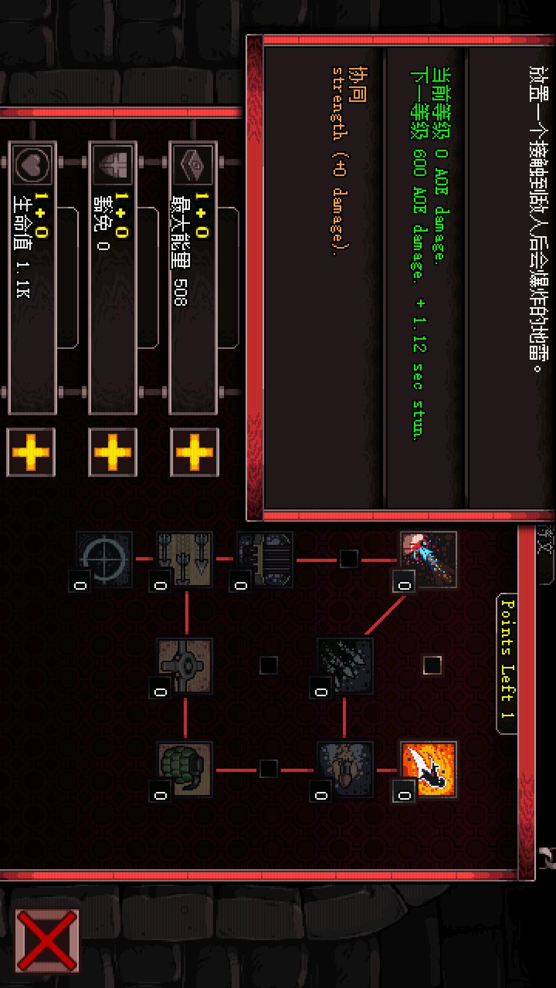 英雄围攻:袖珍版游戏截图