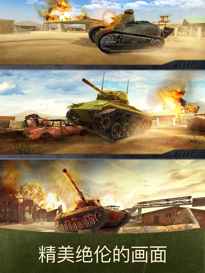 战争机器游戏破解版游戏截图