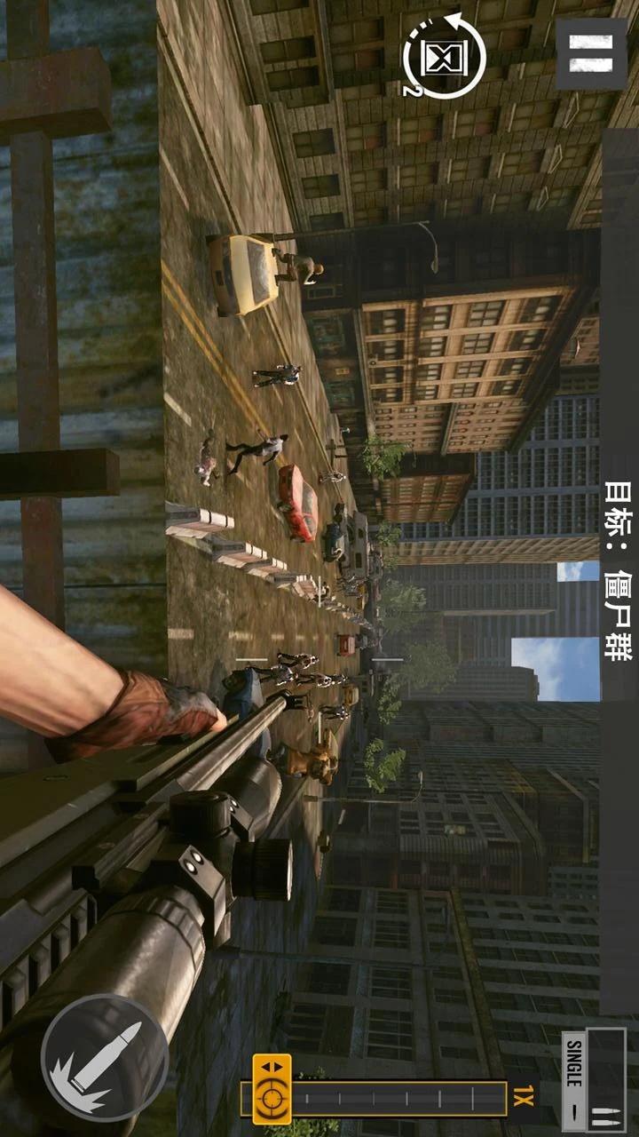 僵尸狙击手中文破解版游戏截图