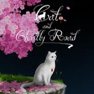 猫与幽灵之路图标