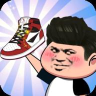 别踩我的鞋v2.0.2 安卓修改版