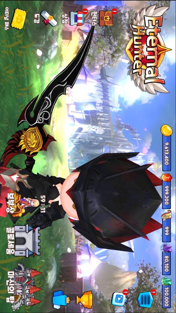 永恒猎人游戏截图