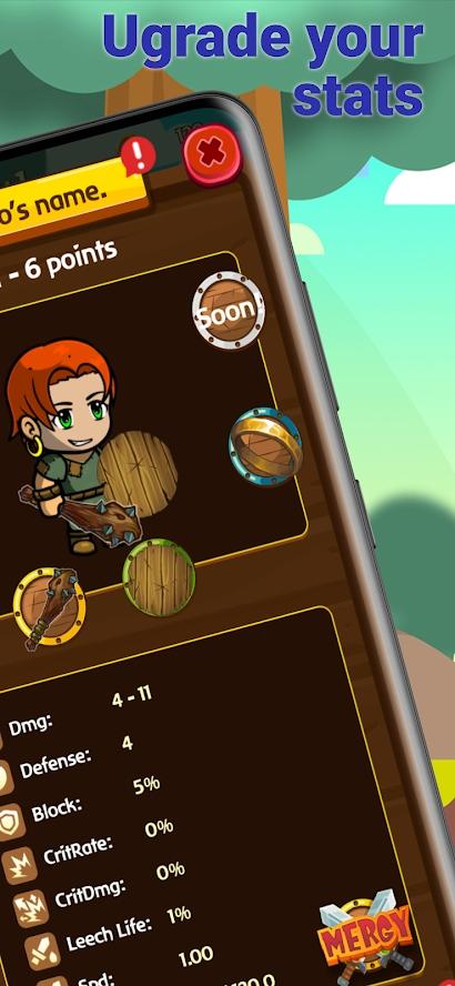 合并RPG游戏截图
