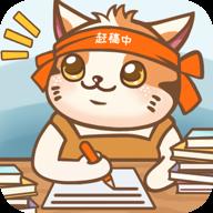猫咪作家图标