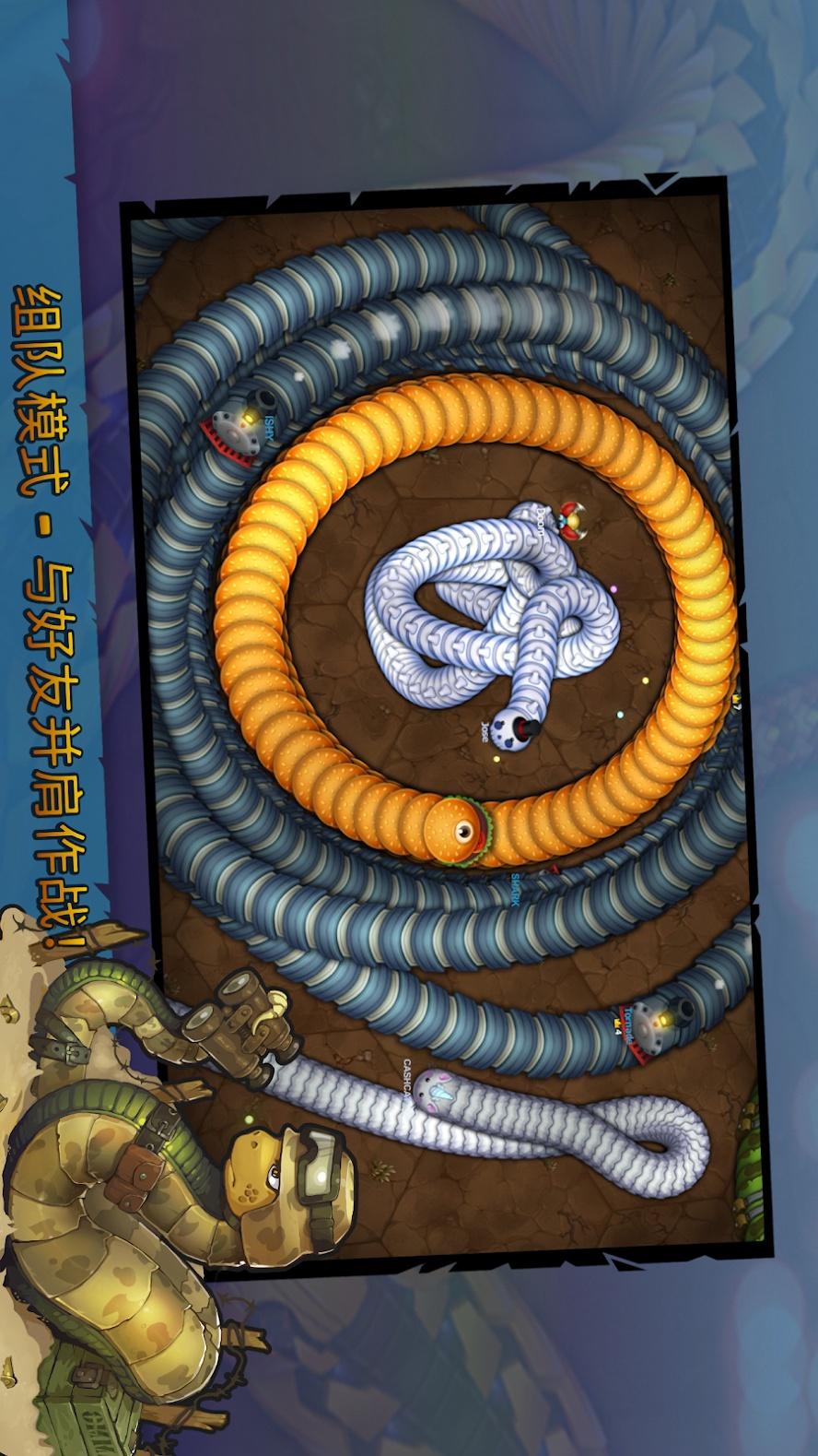 小小巨蛇游戏截图