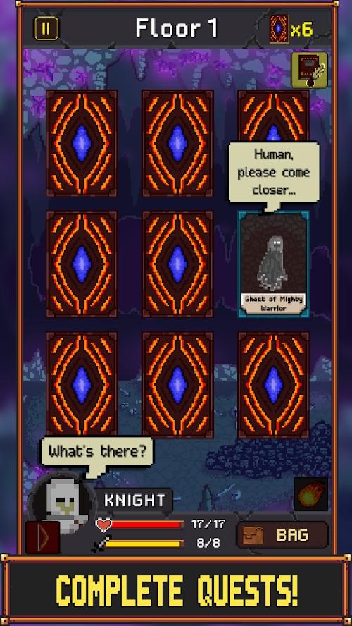 暗黑地牢游戏截图