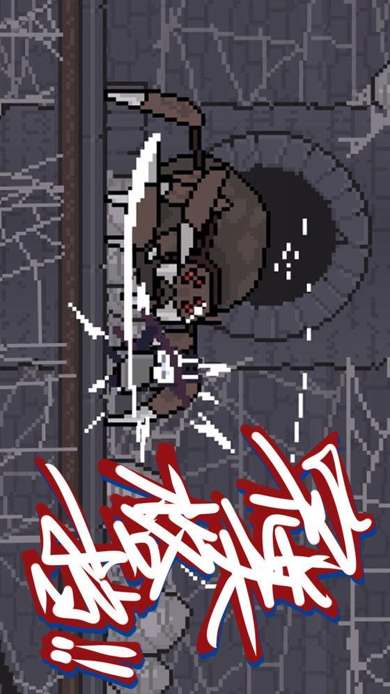 只兔:不灭的勇者游戏截图