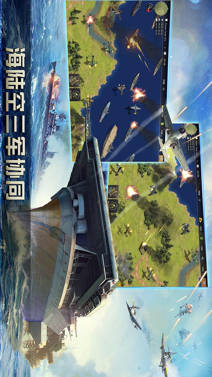 二战名将:决胜时刻游戏截图