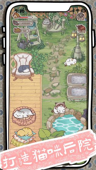 开心猫舍游戏截图