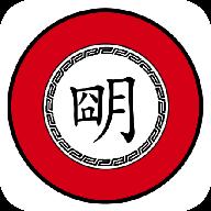文明时代2中华上下五千年图标