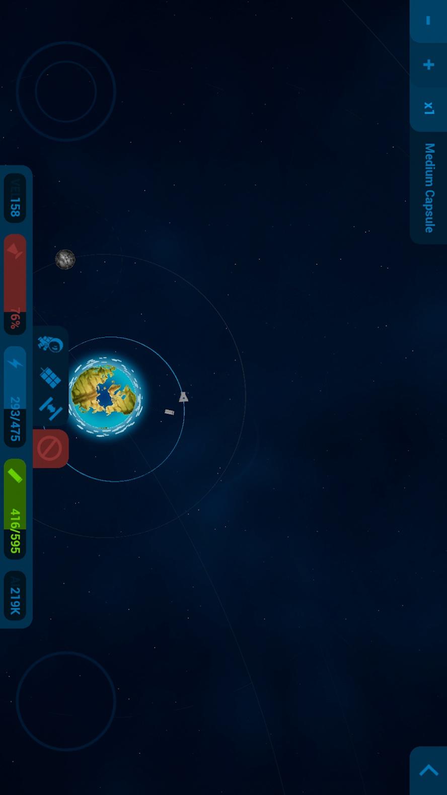 小小太空学院游戏截图