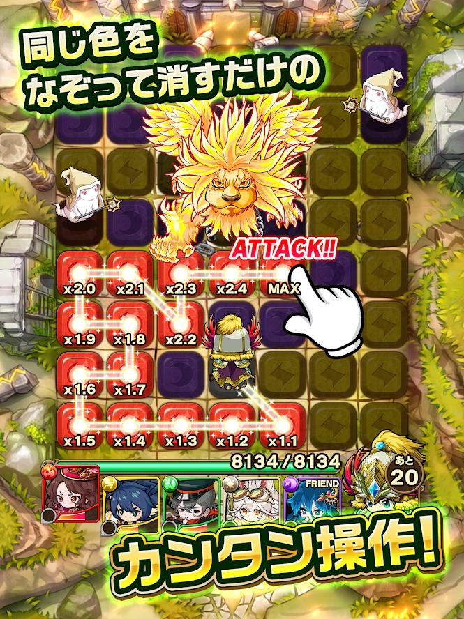 波可龙迷宫(日服)游戏截图