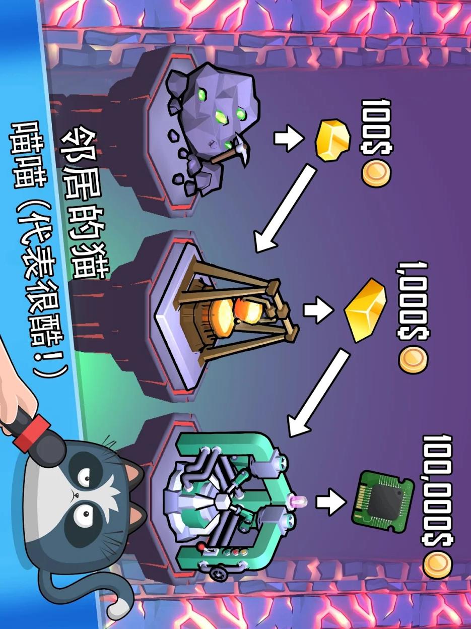 怪物山谷游戏截图