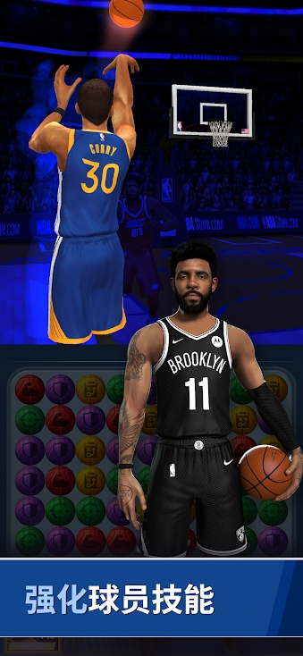 NBA球星游戏截图