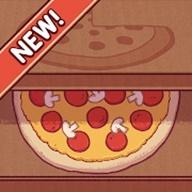 可口的披萨,美味的披萨图标