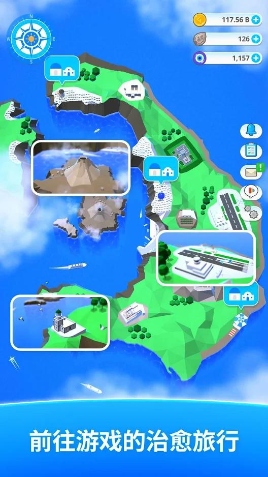 圣托里尼岛游戏截图