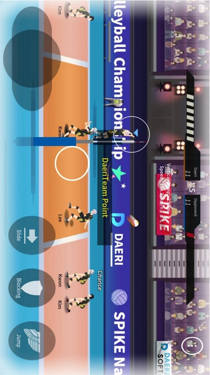 排球故事游戏截图