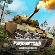 狂暴坦克:世界大战图标