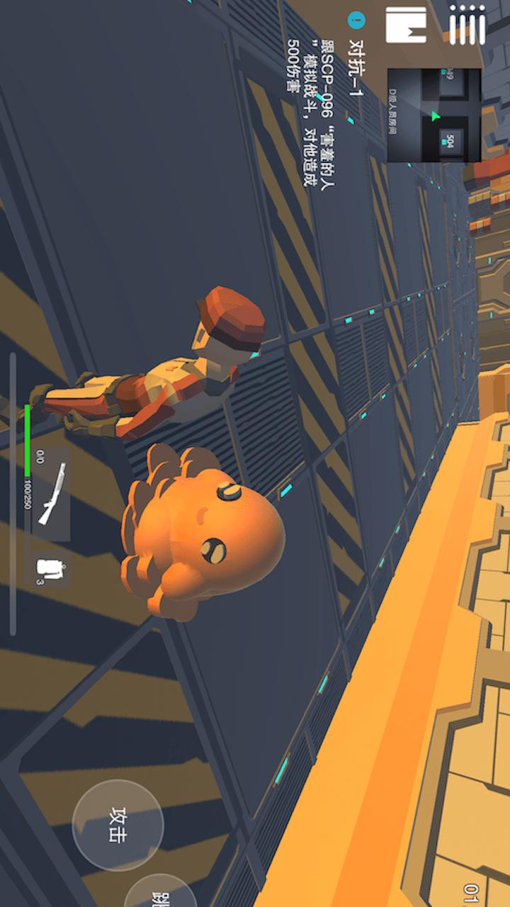 SCP模拟器游戏截图