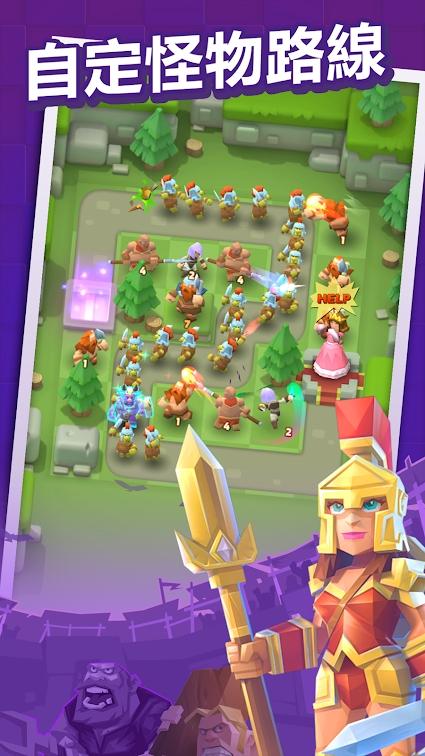 皇室护卫队游戏截图