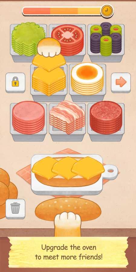 咖啡天堂:猫咪三明治游戏截图