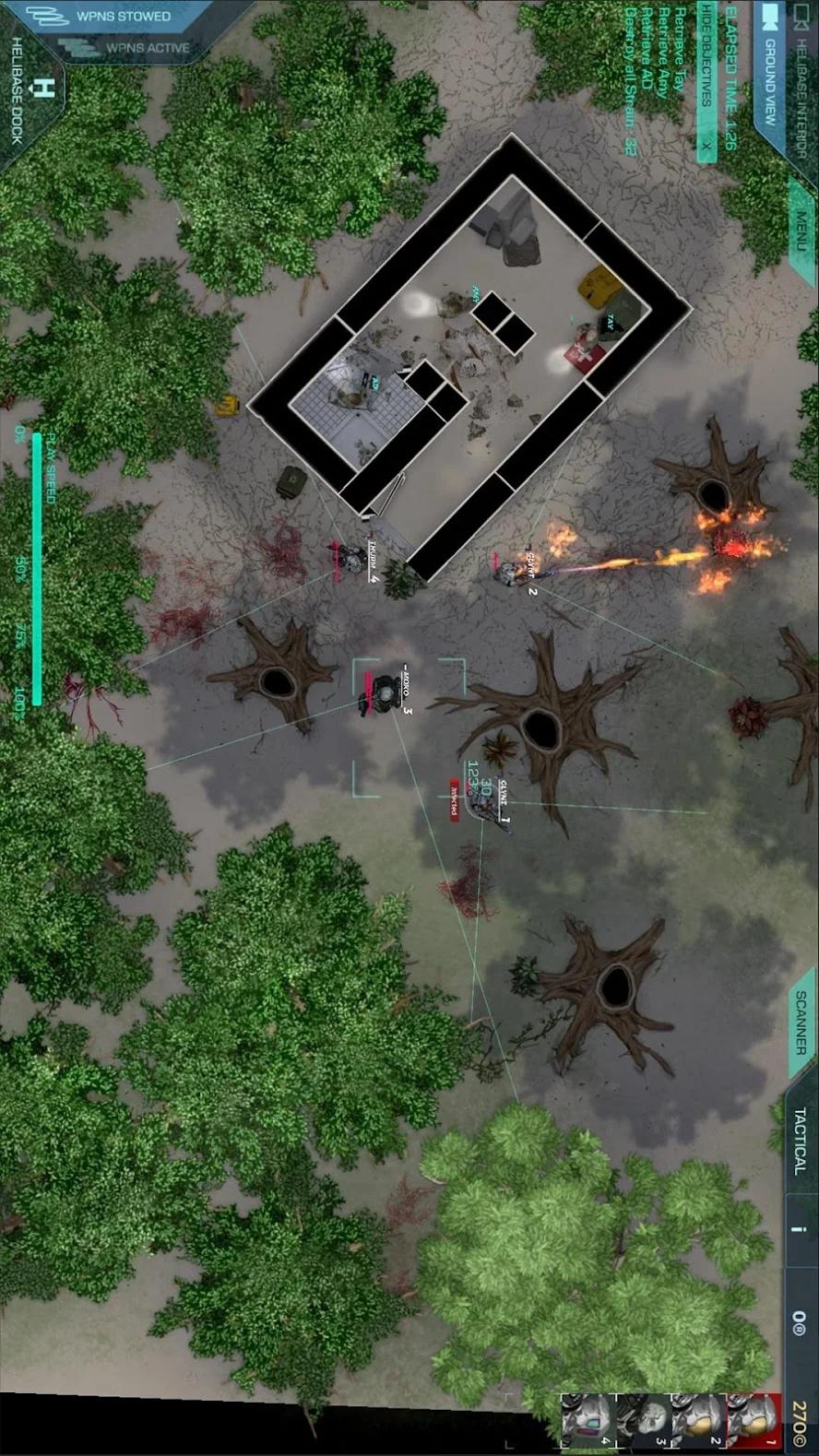 战术应变游戏截图