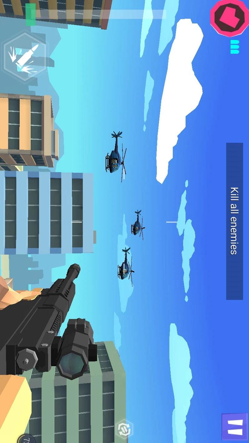 狙击任务游戏截图