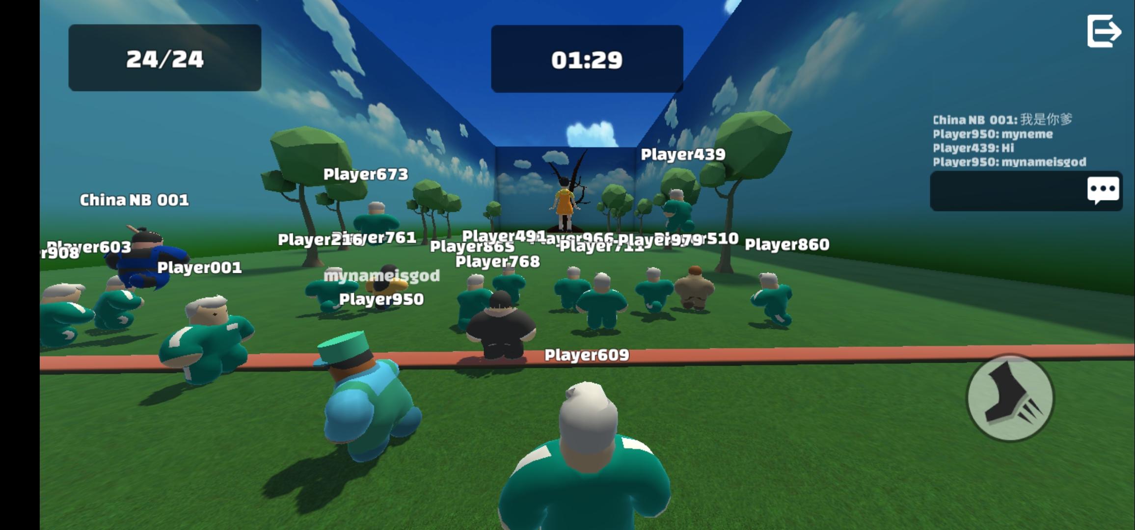鱿鱼游戏联机版游戏截图