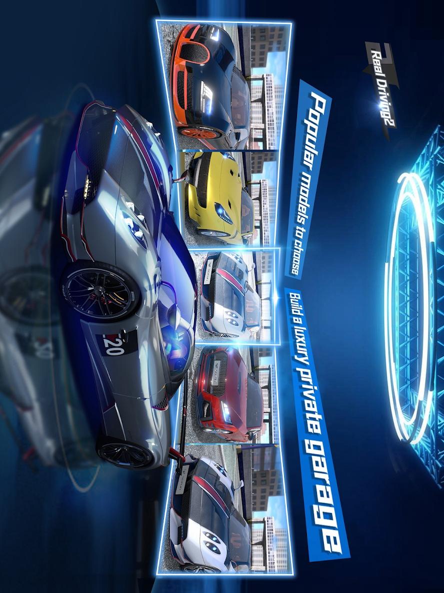 真实驾驶2:终极汽车模拟器游戏截图