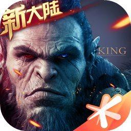 万王之王3D(重生之国)