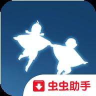 Sky光·遇国际测试服(已支持中文)