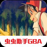口袋妖怪 特别篇赤15.4最终汉化版