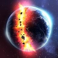 星球毁灭模拟器(新星球)破解版